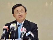 泰国-中国第三轮战略对话在泰国普吉府举行