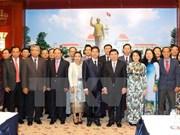 胡志明市荣获老挝政府授予的一级发展勋章