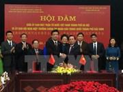 河内市祖国阵线与北京市政协加强合作