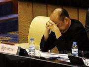 泰国前外长因为他信发放护照遭弹劾