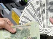 3月31日越盾兑美元中心汇率上涨11越盾
