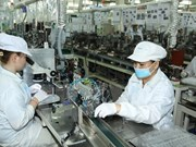 2017年一季度胡志明市吸引外资骤增
