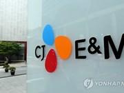 韩国CJ E&M在越南、马来西亚和香港开设文化推广频道