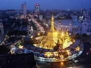 缅甸铺好红地毯  迎接外国投资商
