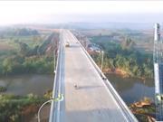 泰国与缅甸兴建第二座泰缅友谊大桥