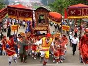 雄王庙会迎轿仪式越南民族一直保留的美好传统文化