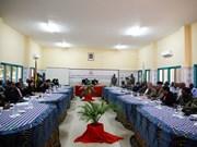 越南与莫桑比克加强合作 共同打击跨国犯罪