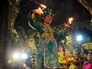 保护与弘扬越南三府祀母信仰遗产价值
