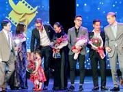 2016年越南电影风筝奖:电影《西贡:我爱你》荣获金风筝奖