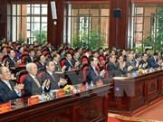 国家主席陈大光出席中央直属机关党委成立10周年纪念大会