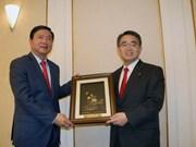 胡志明市与爱知县加强合作