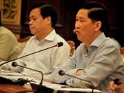 胡志明市需多措并举 努力改善竞争力指数