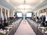 越南胡志明市同日本兵库县推动多产业合作