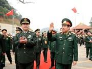 第四届越中边境国防友好交流活动将于5月举行