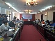 越南将首次承办亚太合作社部长会议  500名代表将与会