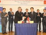 进一步促进胡志明市与日本关西地区的投资合作