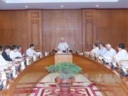 中央反腐败指导委员会常委会会议:2017年内完成对12起案件的立案查处工作