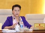 越南第十四届国会常委会召开第九次会议