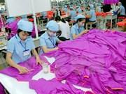 为促进越南纺织品出口创造条件