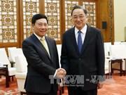 范平明副总理会见中国全国政协主席俞正声