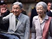 日本天皇和皇后设茶宴庆祝访越取得圆满成功