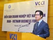 越南与伊朗经贸合作潜力仍有待挖掘
