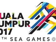 第29届东南亚运动会:越南体育代表团力争夺得49至62枚金牌