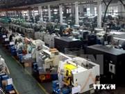 胡志明市努力推动工业和辅助工业发展