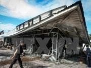 泰国南部地区发生13起连环爆炸袭击