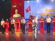 """""""黄沙、长沙归属越南""""资料图片展充分证明越南早就对这两个群岛拥有主权"""