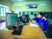 越南油气集团股票跻身国内市值最大的十类股票