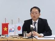 2017财年日本对越提供的官方发展援助资金将达近12亿美元