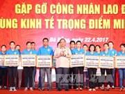 阮春福总理:充分发挥工会作用 努力建设和谐稳定的劳动关系