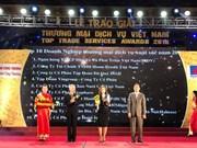 """103个企业和企业家荣获""""2016年越南最佳贸易服务企业""""奖"""
