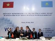 越共中央对外部部长黄平君对哈萨克斯坦进行工作访问