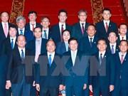 老挝媒体:阮春福访老之行为深化越老两国关系注入新动力