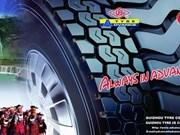 中国轮胎公司欲斥资2.42亿美元在越建厂