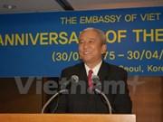 越南南方解放和国家统一42周年纪念活动在韩国首尔举行
