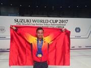 2017健美操世界杯赛:阮世争夺金