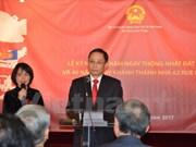 越南南方解放和国家统一42周年纪念活动在法国举行