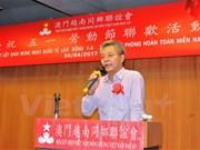 旅居中国澳门越南人举行越南南方解放、国家统一42周年纪念活动