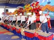 投资总额为6600万美元的水果加工厂在西宁省动工兴建