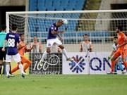 2017年亚足联杯:河内4-1 Felda United仍出局