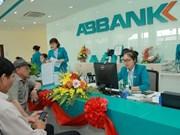 穆迪上调越南ABBANK评级展望至积极