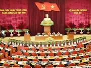 越共第十二届中央委员会第五次全体会议进入第四个工作日