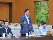 越共第十二届中央委员会第五次全体会议7日进入第三个工作日