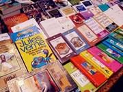 2017年第二次欧洲文学图书日正式启动