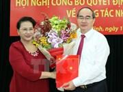 阮善仁任胡志明市委书记  丁罗升任中央经济部副部长