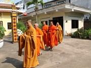 旅居老挝越南人社群隆重举行佛历2561年佛诞节庆祝法会