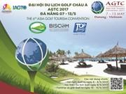 2017年亚洲高尔夫球旅游大会在岘港举行
